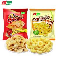 马来西亚进口网红零食 D-Jack怒食鸟香脆虾味片椰香圈