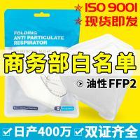 KN95防护口罩现货 FFP2囗罩FDA CE双认证